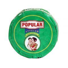 Popular Appalam - Mini Special 80 gm
