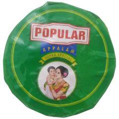 Popular Super Special Appalam 225 gm