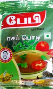 Baby Rasam Powder 50 gm