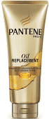 Pantene Oil Replacement 80ml  80 ml